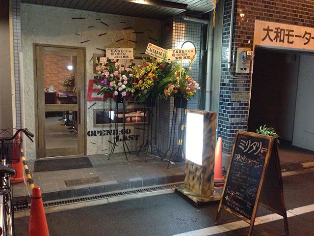 """日本橋西に""""ミリタリー&メイド""""のコスプレカフェ「イーズ」がオープン"""