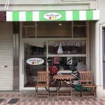 日本橋西のスイーツショップ「みさとなパイ」は20日で閉店