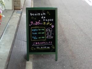 20130722_2