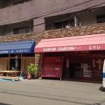 とんかつ丼の老舗「こけし」、今月中旬に店舗を移転リニューアル