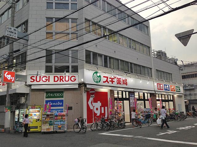 日本橋5丁目にドラッグストア「スギ薬局」がオープン