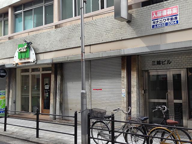 日本橋5丁目のたこ焼き「神タコ」は閉店
