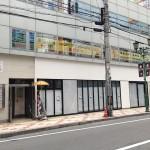 松屋のとんかつ業態「松乃家」が関西初進出 なんさん通りに出店予定
