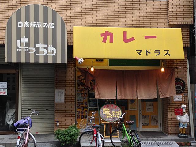 日本橋4丁目の老舗喫茶店「きっちゃ」が44年の歴史に幕