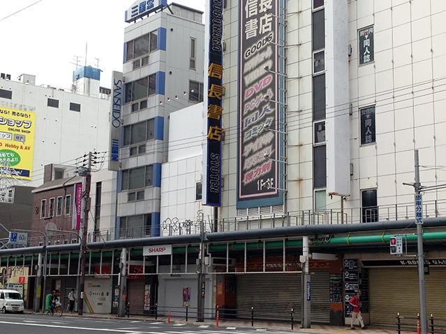 日本橋4丁目・堺筋アニメイト跡には信長書店の新業態