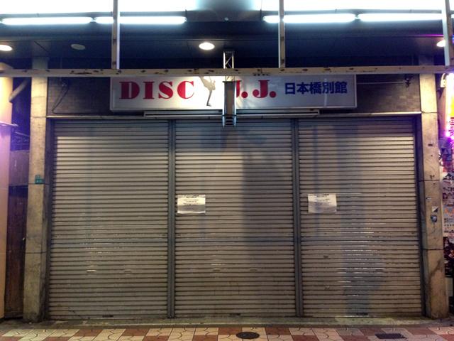 DISCJJ、日本橋の店舗を統合 「別館」を閉店