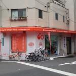 日本橋西1丁目に自転車専門店「リコ」がオープン