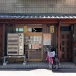 大盛りの名物定食屋「あさちゃん」、今年末での閉店を発表