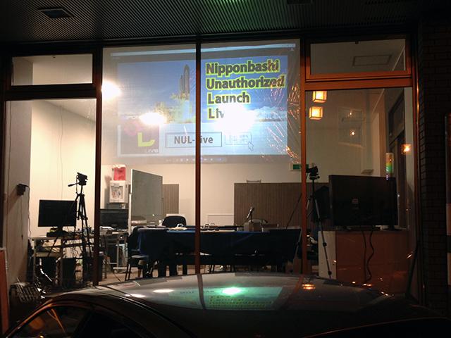 難波中2丁目にネット配信の新拠点「日本橋ULラジオ」開設準備中