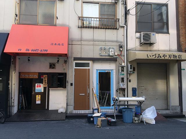「単体戦隊☆恋レンジャー」のカフェバー、出店場所が明らかに