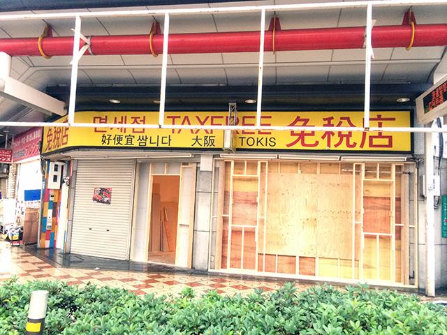 日本橋3丁目にアイドルカフェ「POP iD Cafe」がオープン準備中