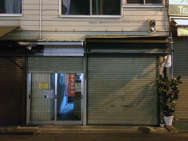 激辛カレーの「スズメバチ」、日本橋店を閉店 なんなんタウンへ移転