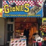 日本橋4丁目にたこ焼き「グーニーズ」がオープン