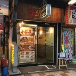 日本橋5丁目のカレー専門店「黒門カリー」は「辛密屋」に