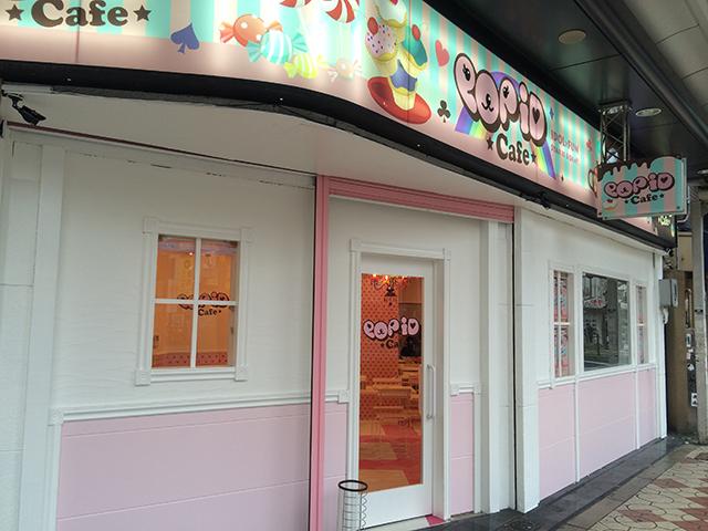 """日本橋3丁目に""""育成型アイドルカフェ""""「POPiD Cafe」がオープン"""