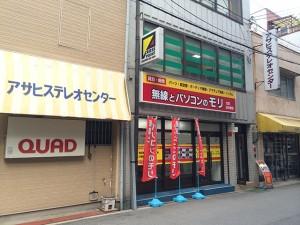 20140121_1