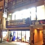 ホビーステーション、市内の店舗を再編 24日に「日本橋本店」オープン