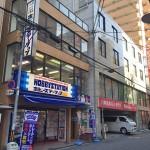 ホビーステーション、日本橋店を移転 新「日本橋本店」オープン