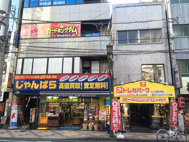 なんさん通りにトレカ専門店「カードキングダム」がオープン