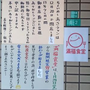 20140124_6