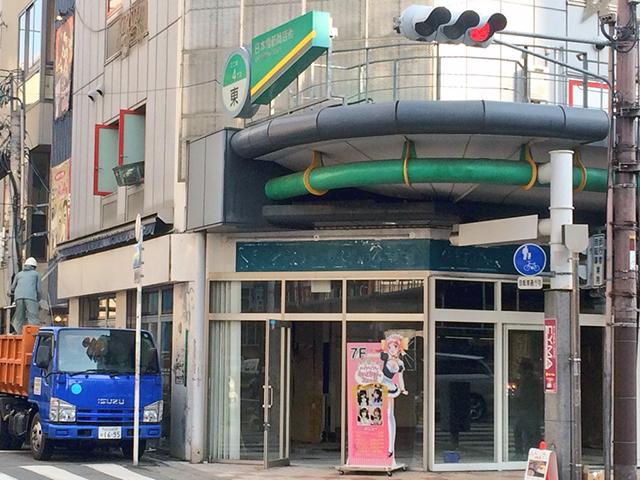 日本橋4丁目などで空き店舗に続々と動き 新規テナント入居の布石か?