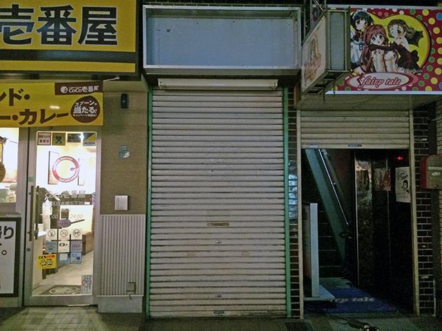日本橋5丁目のLED機器専門店「大明通商」は事実上の閉店か