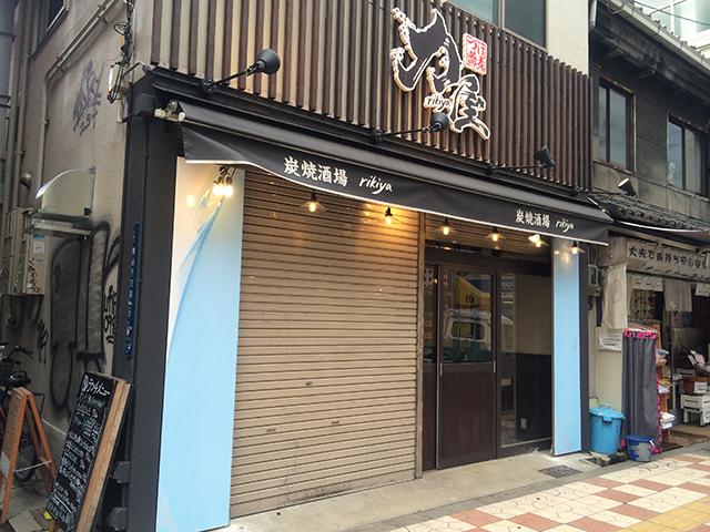 なんさん通りに味噌ラーメン専門店「麺乃國+味噌物語」が3月オープン