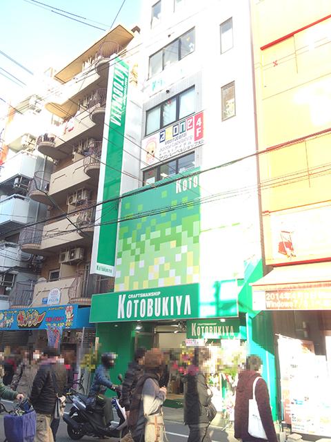 コトブキヤ、日本橋店を増床リニューアルオープン