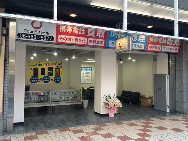 日本橋4丁目にiPhone修理と中古携帯専門店「Goodモバイル」がオープン
