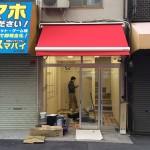 日本橋4丁目の「WANTED2号店」跡で改装中 新規テナント入居か?