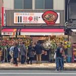 なんさん通りに味噌ラーメン専門店「味噌物語 麺乃國」がオープン