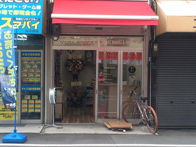 日本橋4丁目にアートグッズ専門店「FACTO OSAKA」がオープン