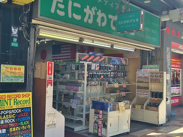 堺筋の記録メディア専門店「たにがわでんき」、4月20日で閉店