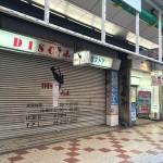 DISCJJ、日本橋の旗艦店「メガストア」を4月に移転リニューアル