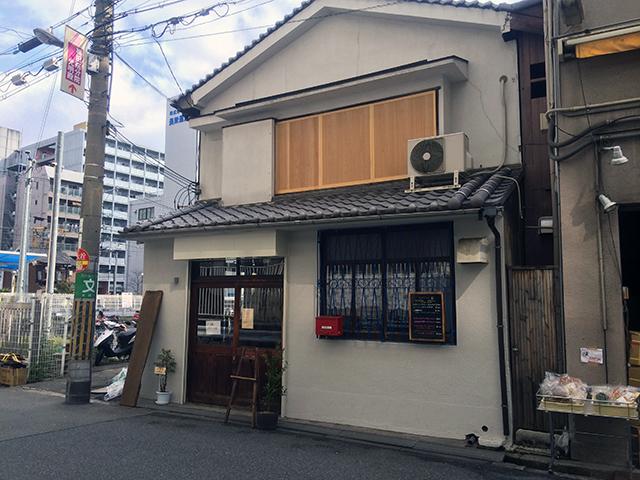 日本橋5丁目に伊料理のティ・レストラン「しゅうにゃ」がオープン