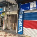 PCコンフル、日本橋5丁目に2号店を今月末出店