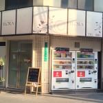 日本橋5丁目にジェルネイルサロン「FLORA」がオープン