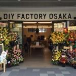 南海高架下「なんばEKIKANプロジェクト」始動 自転車・工具の専門店2店舗出店