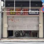 日本橋4丁目・元「ビデオワールド」跡にはゲーセン出店か