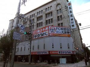 「東京チカラめし」が関西初進出 日本橋3丁目に10/25オープン予定