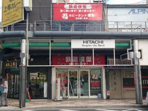 ホビーランドぽち、日本橋の店舗を統合 今後は1店舗に