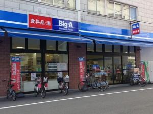 ダイエーの食品DS「ビッグ・エー」、日本橋からわずか1年で撤退