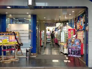 メイドゲーセン「フリーダム」、1号店を12月に移転