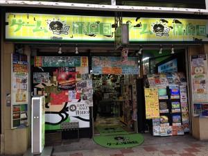ゲーム探偵団、店舗を堺筋東側に今月移転