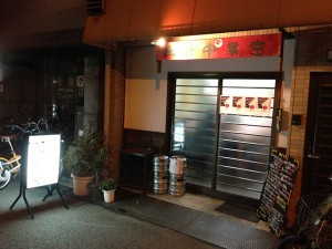 日本橋西・広田神社近くに中華酒房「鶴屋中華堂」がオープン