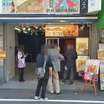 日本橋オタロードに「キャラ焼き」の新店舗 千葉・幕張に次ぐ2号店