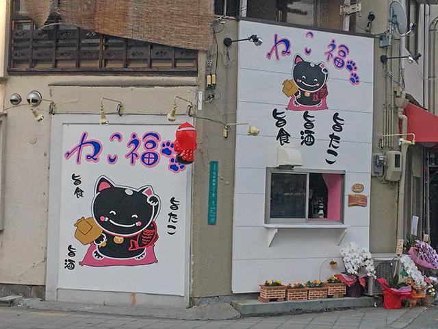 日本橋東にたこ焼屋「ねこ福」がオープン