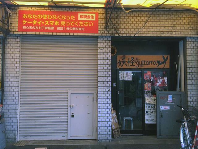 日本橋4丁目に新たなスマホ買取専門店がオープン?