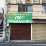 オタロードにスマホ買取専門店「リプロ」が6月オープン予定