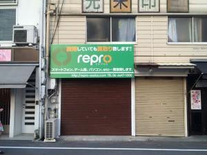 20140521_1
